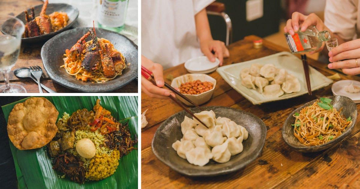 食と文化を旅しよう Taste the World. - キッチハイク