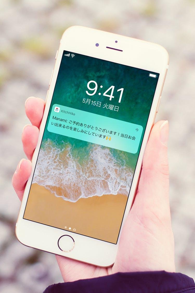 スマートフォンにお知らせが表示されている画像