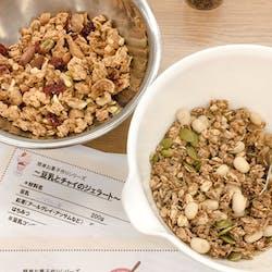 Hiromi さんの 卵・小麦粉・乳不使用‼‼‼フォンダンショコラ・クランチショコラ
