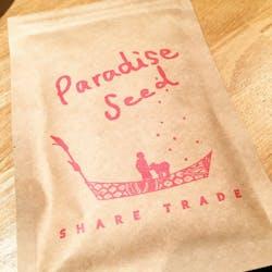 シェアトレード さんの 旅するお茶会《パラダイス special》〜魅惑のスパイス パラダイスシードを使ったどら焼きを焼こう♪〜