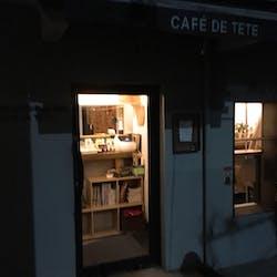 キッチハイク@スワンレイクパブエド さんの 【東京】世界が認めた新潟発ブルワリーの直営店「ちょい飲みスタンド」@SWANLAKE Pub Edo 八重洲店