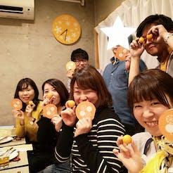 Mio さんの 【メインはローストポーク♪ 】宮崎県産完熟金柑をとことん楽しむ会