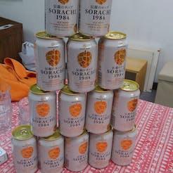 Masaki さんの 【両国まさキッチン】SORACHI1984の発売を祝う会