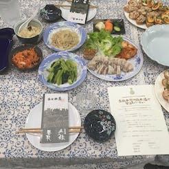 TAKARA さんの 【TAKARAとよねごはんの発酵パーティー】寺田本家さんの日本酒🍶と発酵つまみで全身醸されよう!!@両国ガレージ