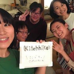 Saimi さんの 台湾家庭のある日の食卓 ▷三杯鶏