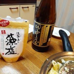 えみ(ふじ子) さんの 季節の野菜カレー