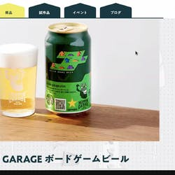HOPPIN' GARAGE さんの 【残り1席!】初心者向け!クラフトビール3軒はしごツアー with HOPPIN' GARAGEアンバサダーRen 第2回